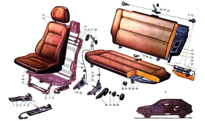 Задние сиденье своими руками